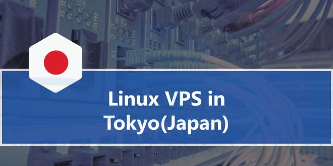 VPS Hosting Japan   AccuWebHosting Japan Location Available